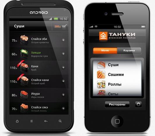 Скачать тануки приложение для айфона